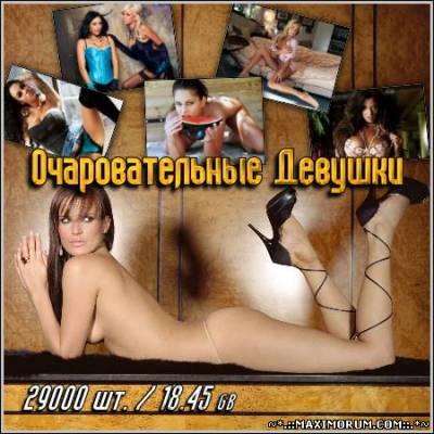 reyting-saytov-po-skachivaniyu-golih-devushek