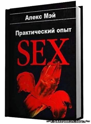 krepost-skazal-porno-fotogalerei-dlya-masturbatsii