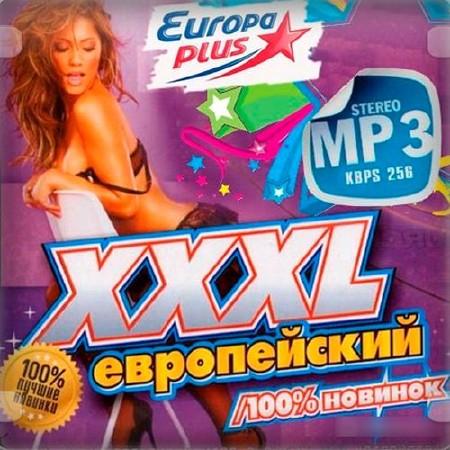 Скачать музыку из европа плюс 2015