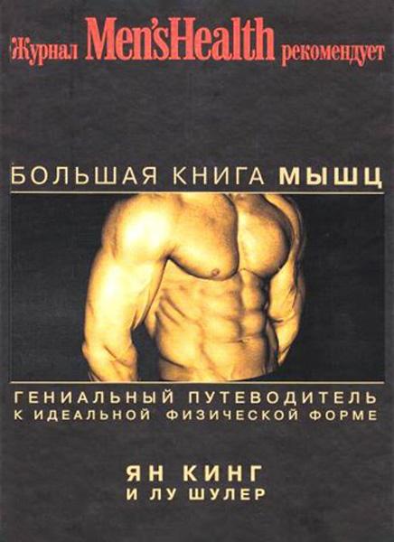 obyavleniya-devushki-dlya-seks-omske